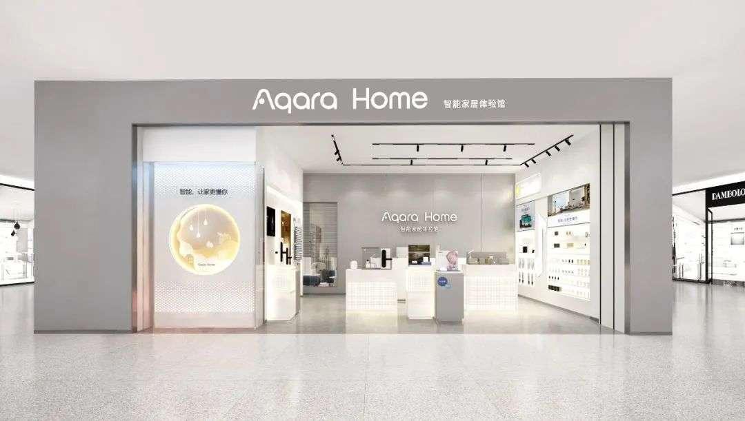 智能家居入口之争下的 Aqara :用户体验才是入局门票