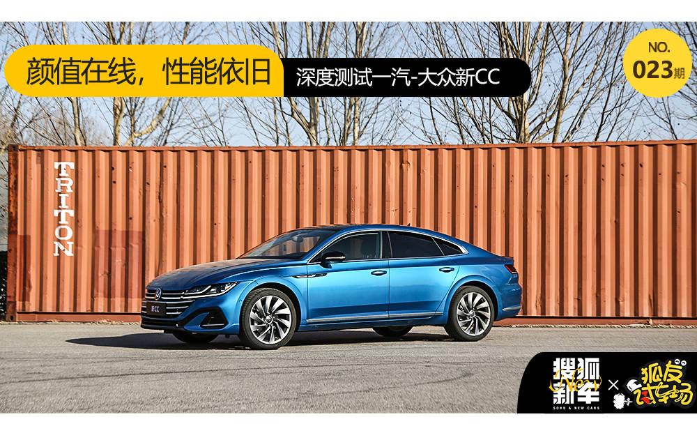 上海维权女买车人老公:特斯拉汽车侵犯个人隐私权,规定撤消数据信息