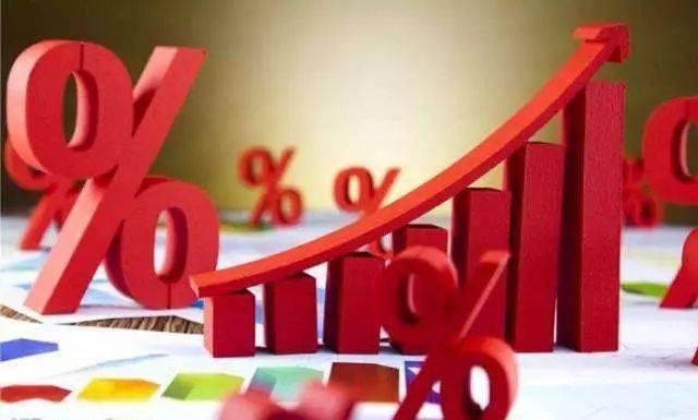 """高培勇:""""一体两翼"""":新形势下的财政学科建设方向"""