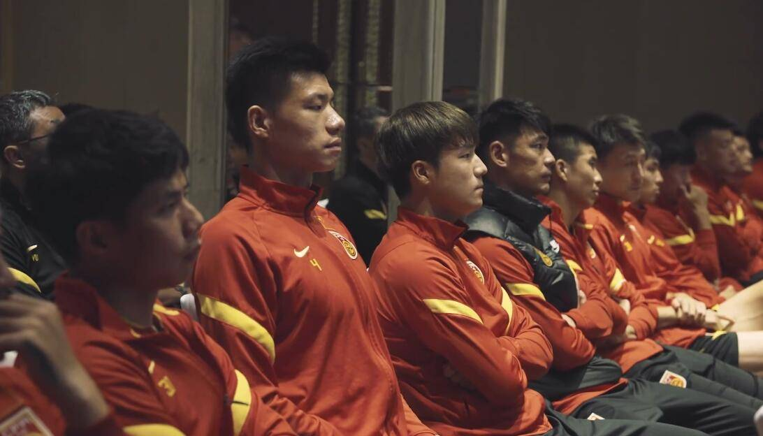 国足邀马宁王迪进行规则宣讲 国脚学习与裁判沟通_交流