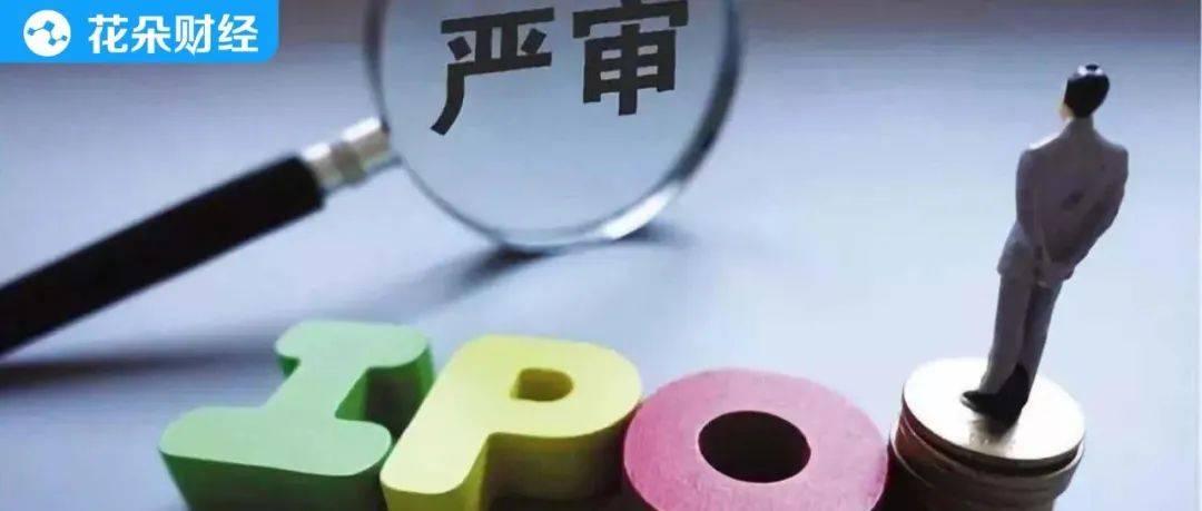 原推敲IPO惊喜股!一年内分享,三年锁定!中国证监会的新规定严格控制非法财富创造