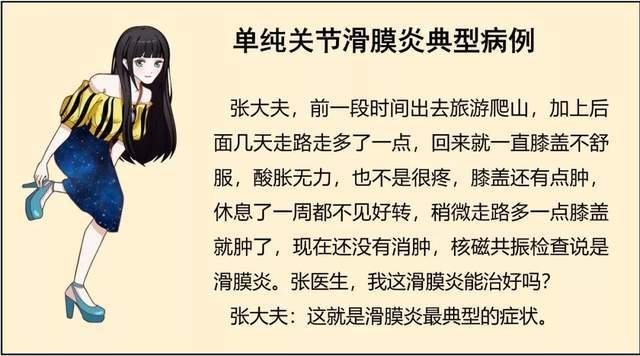 国语自产免费精品视频在_一一影视网_菠萝菠萝蜜视频在线观看