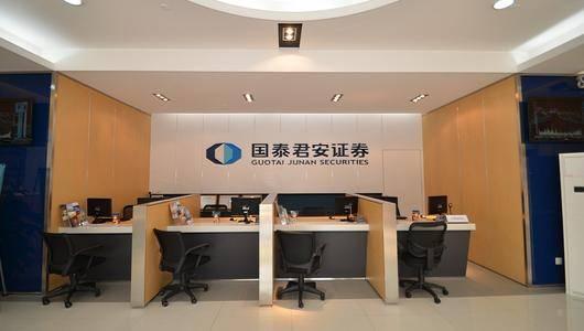 上证所引入安百里集团作为控股股东,国泰君安11亿元收入不再控制。解决了同行业的竞争