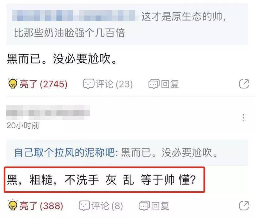党史学习文化教育 毛泽东诗词中的人民立场