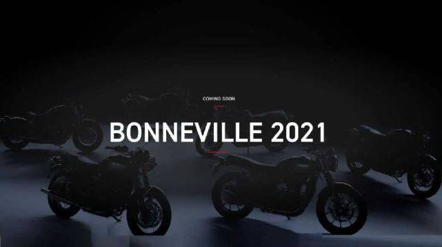 6款新车型!凯旋Bonneville系列 将于2月23日发布