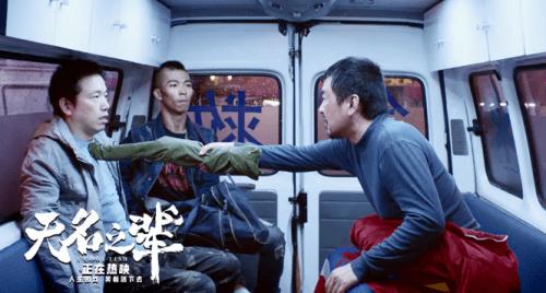 中钲影视:不负所望,导演饶晓志的新作赢大众肯定!《人潮汹涌》好评满满!