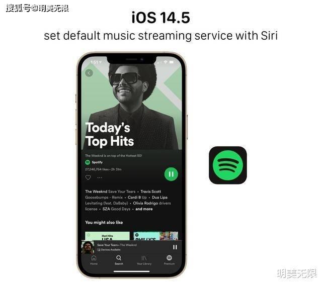 iOS 14.5又爆新功能,苹果真懂国人心!