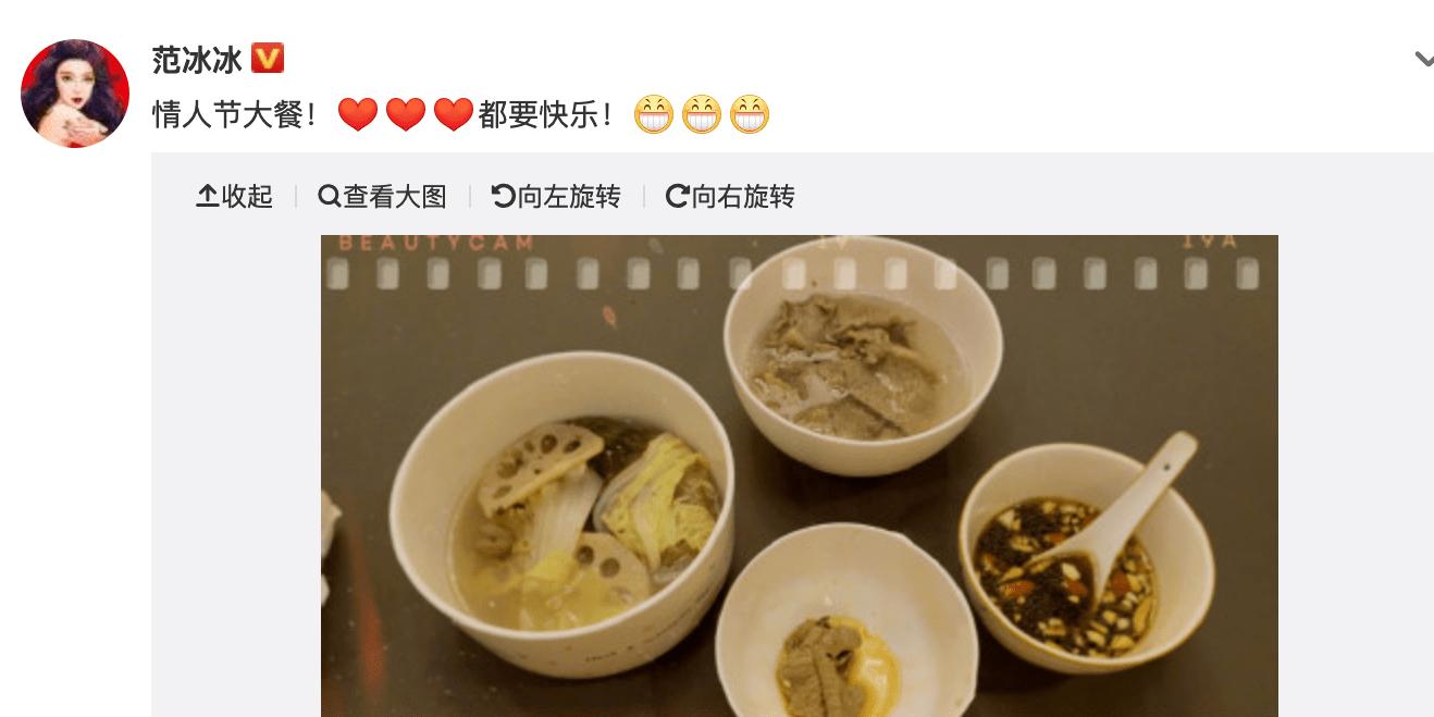 """范冰冰晒情人节""""大餐"""" 多为蔬菜只有少量肉"""