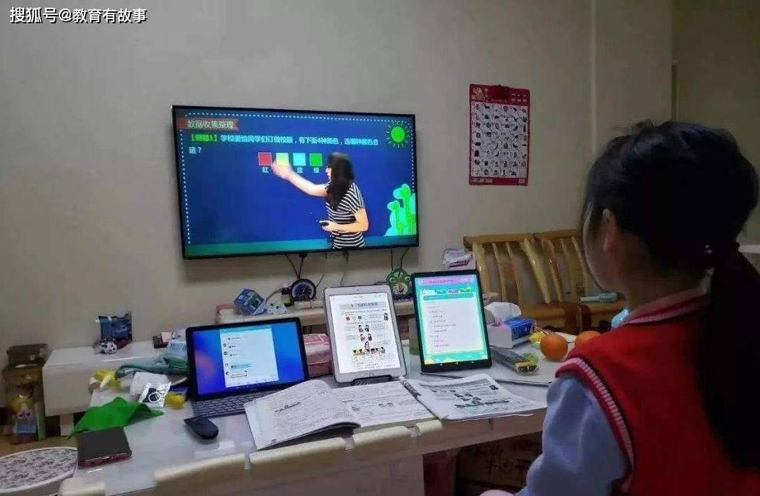 老师远程检查学生手机和电脑,家长拍手叫好?学生:太可怕了