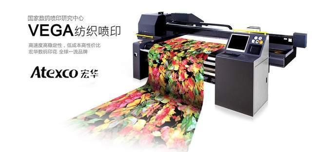 """他是高端纺织数码喷墨印刷机的""""销售大王"""",去年上半年收入近3亿"""