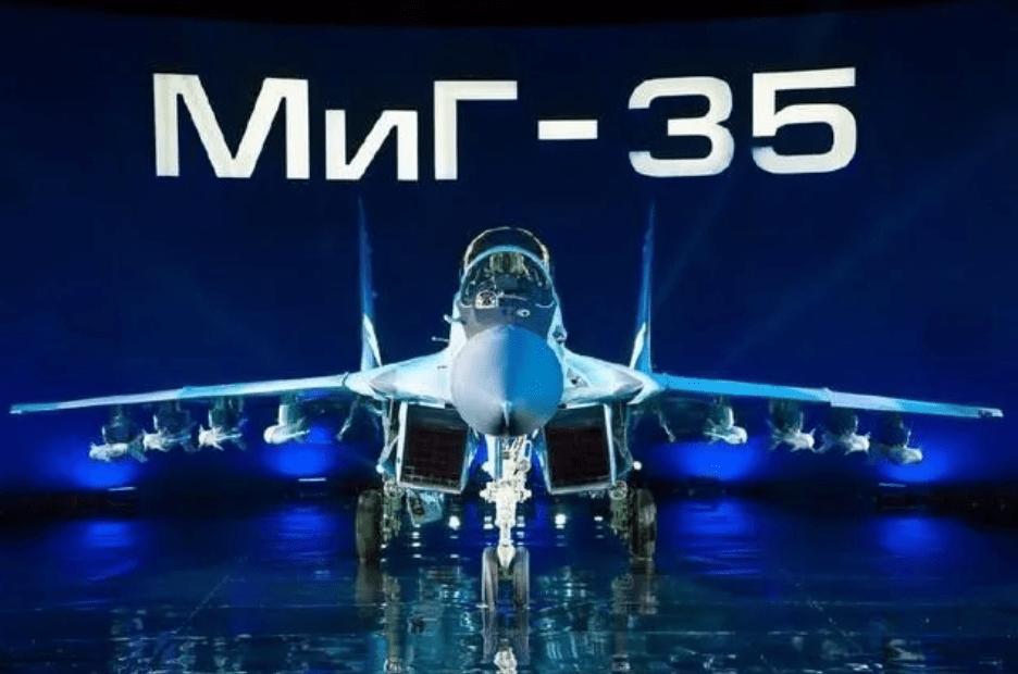 俄罗斯空军反对也没用,苏霍伊合并米格已无法避免,大势所趋