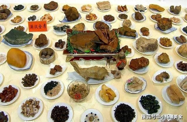 抢庄牛牛棋牌游戏:这道菜是满汉全席的特色菜,鲜嫩可口,芳香四溢,吃一口回味无穷