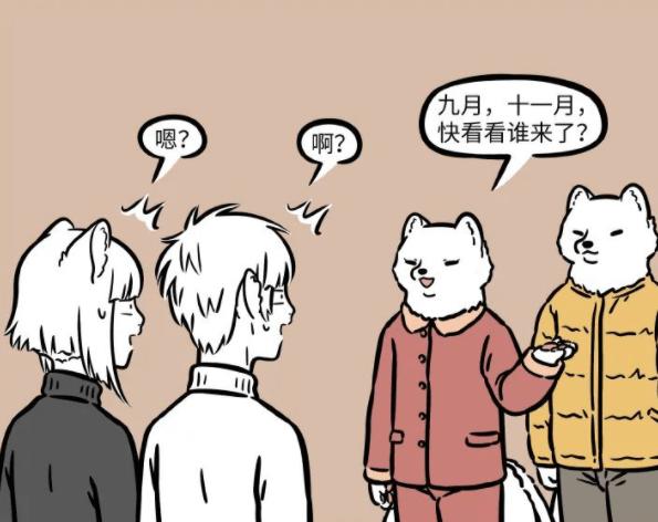 原版非人漫画揭示了九尾狐家族的一个缺点:分不清男女,或者说优势qwr
