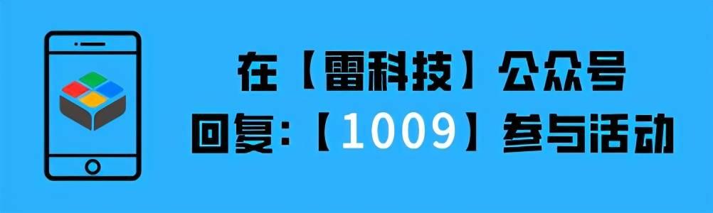 天顺平台开户-首页【1.1.0】  第5张