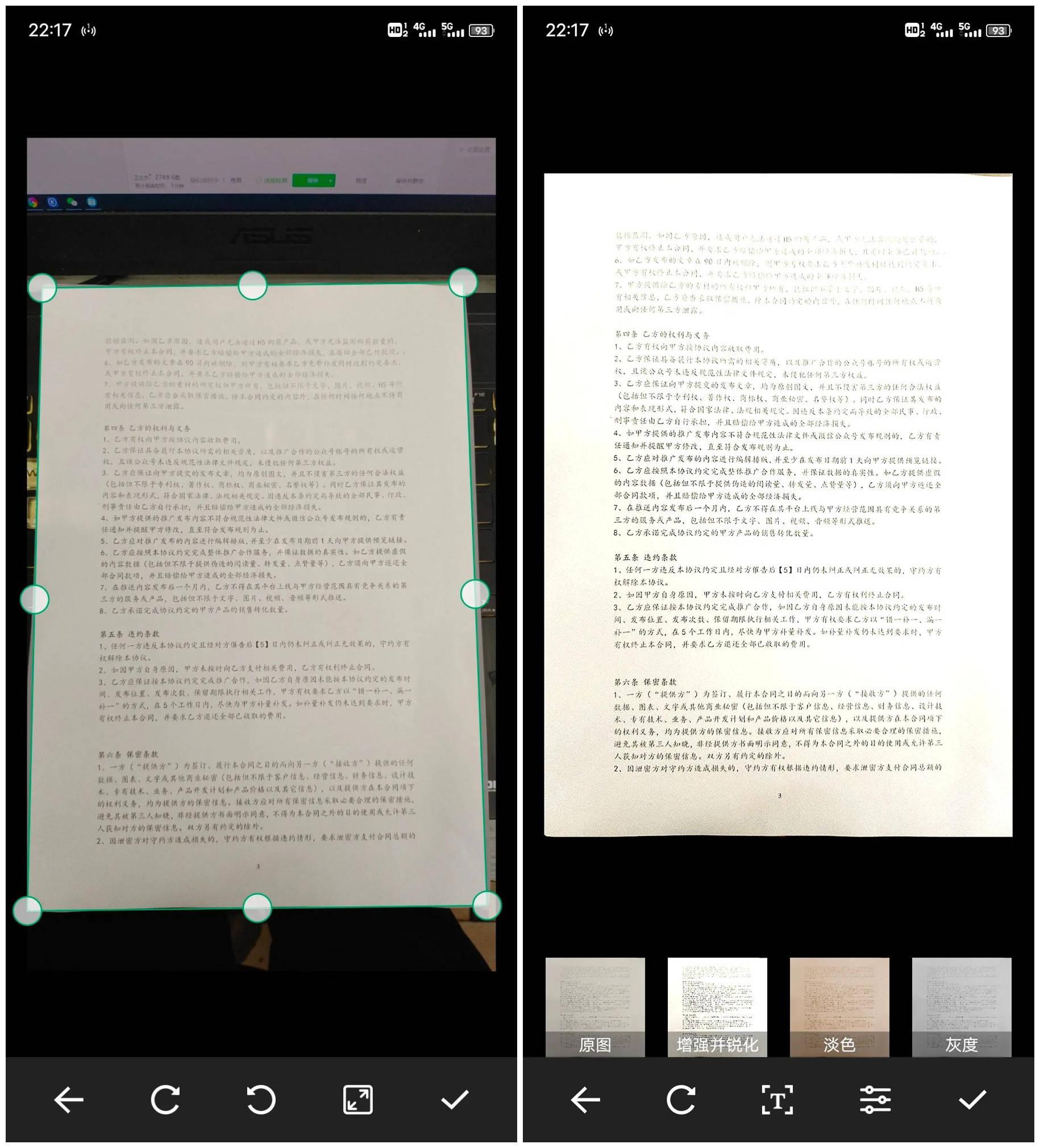 原创             手机办公的时代来了,一键识别十国语言,三秒文档电子化,超好用