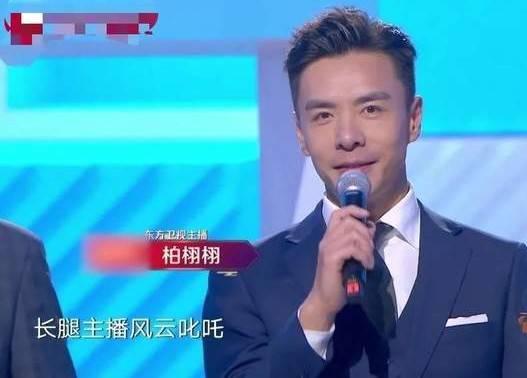 清华学霸柏栩栩:与李易峰同台选秀,现为男主播,被赞有康辉范儿  第10张