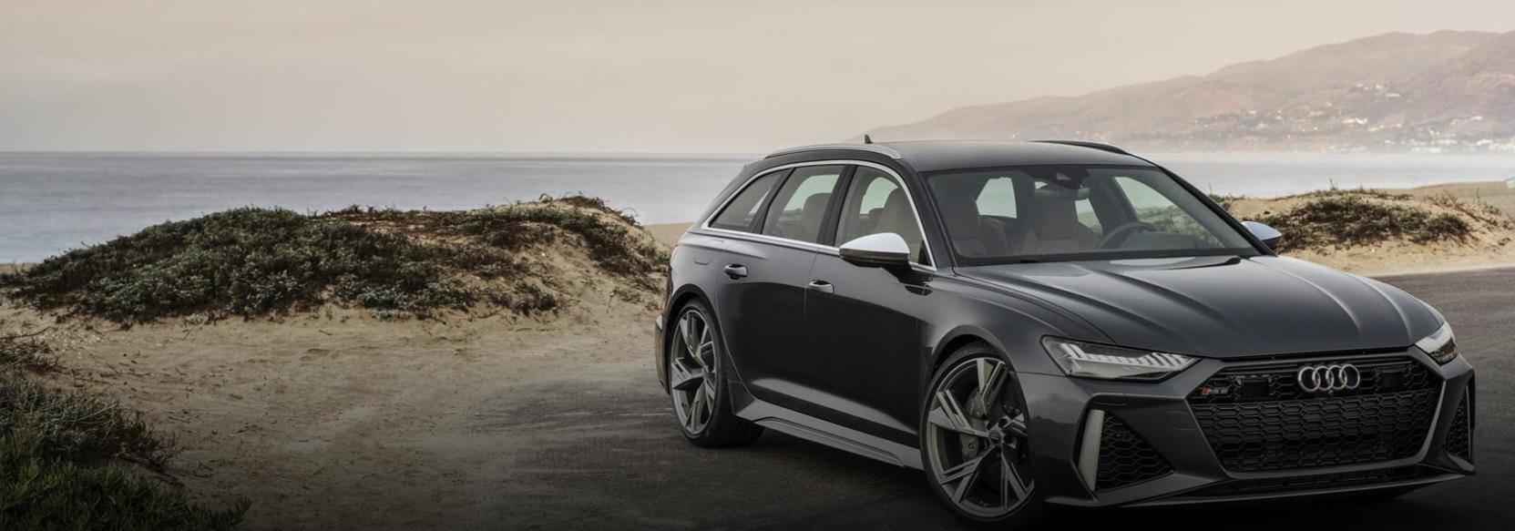 新款奥迪RS6上市价值更高,动力更强