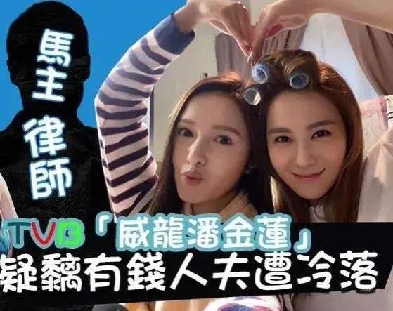 27岁TVB小花走红后绯闻多,被传搭上已婚律师,聊天记录曝光  第2张