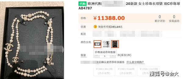 原创             刘欢女爱徒又炫富,手戴5个宝石戒指,曾晒家中餐盘一个两千块