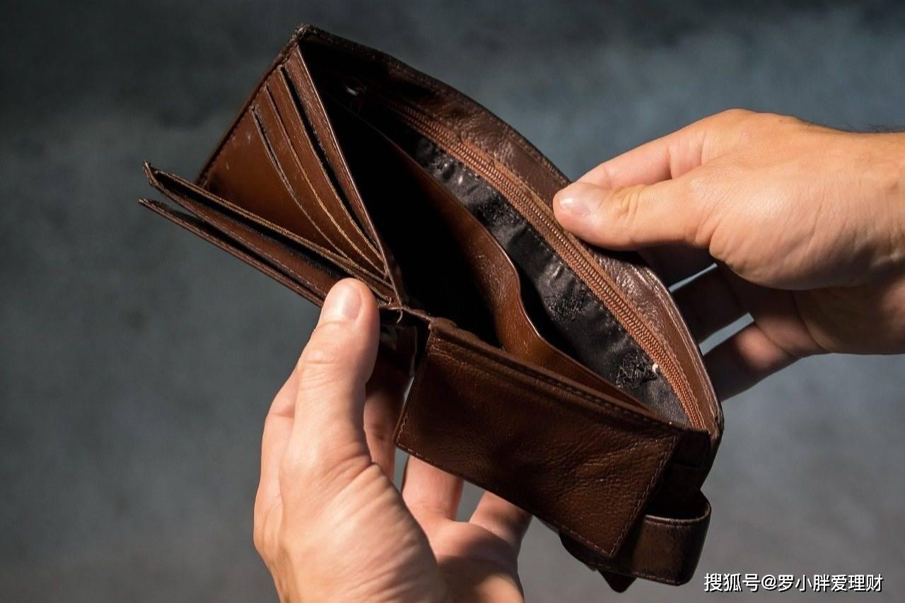 在家赚钱的几种方法,普通人买股票,亏损高达50%,是种什么体验?