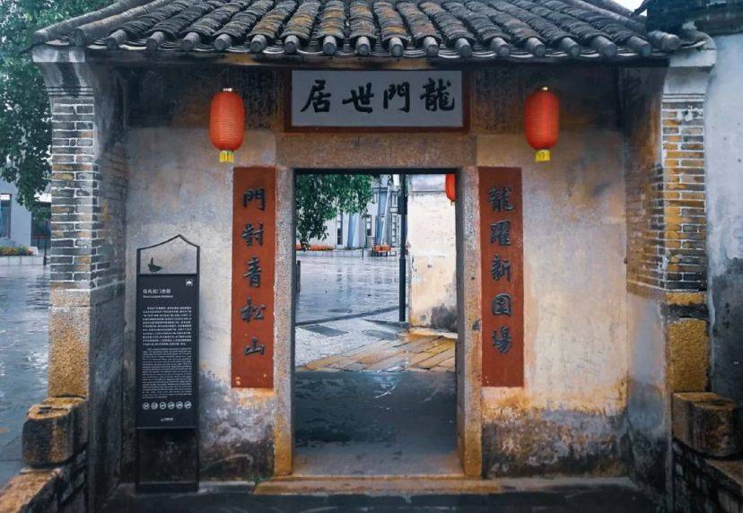 原创             深圳免费好去处,撞进古村慢生活,你不知道的小鼓浪屿