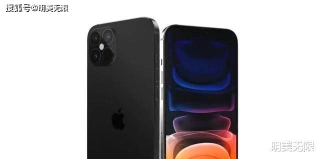 iPhone 13或如期发布,亿万果粉要放心了!