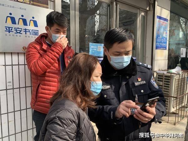 """郑州一大妈为何能""""走后门""""处理交通违法?"""
