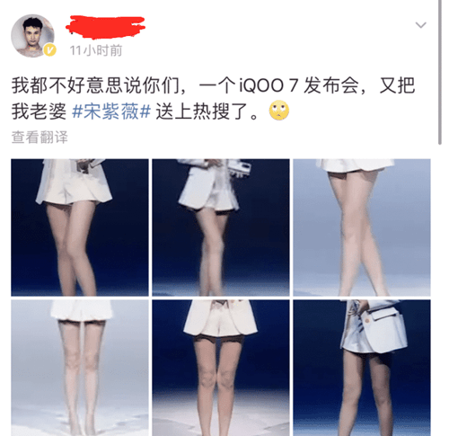 原创             iQOO Neo 5或将3月中旬发布,网友惊呼又能看到宋大腿