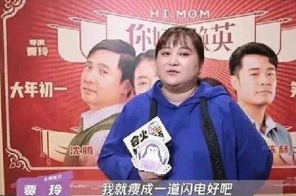《你好,李焕英》飙破31亿,而刘德华新片票房却在艰难攀升!  第3张