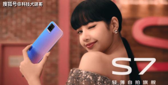 蔡徐坤Lisa代言vivo手机拍照表现力压iPhone 12