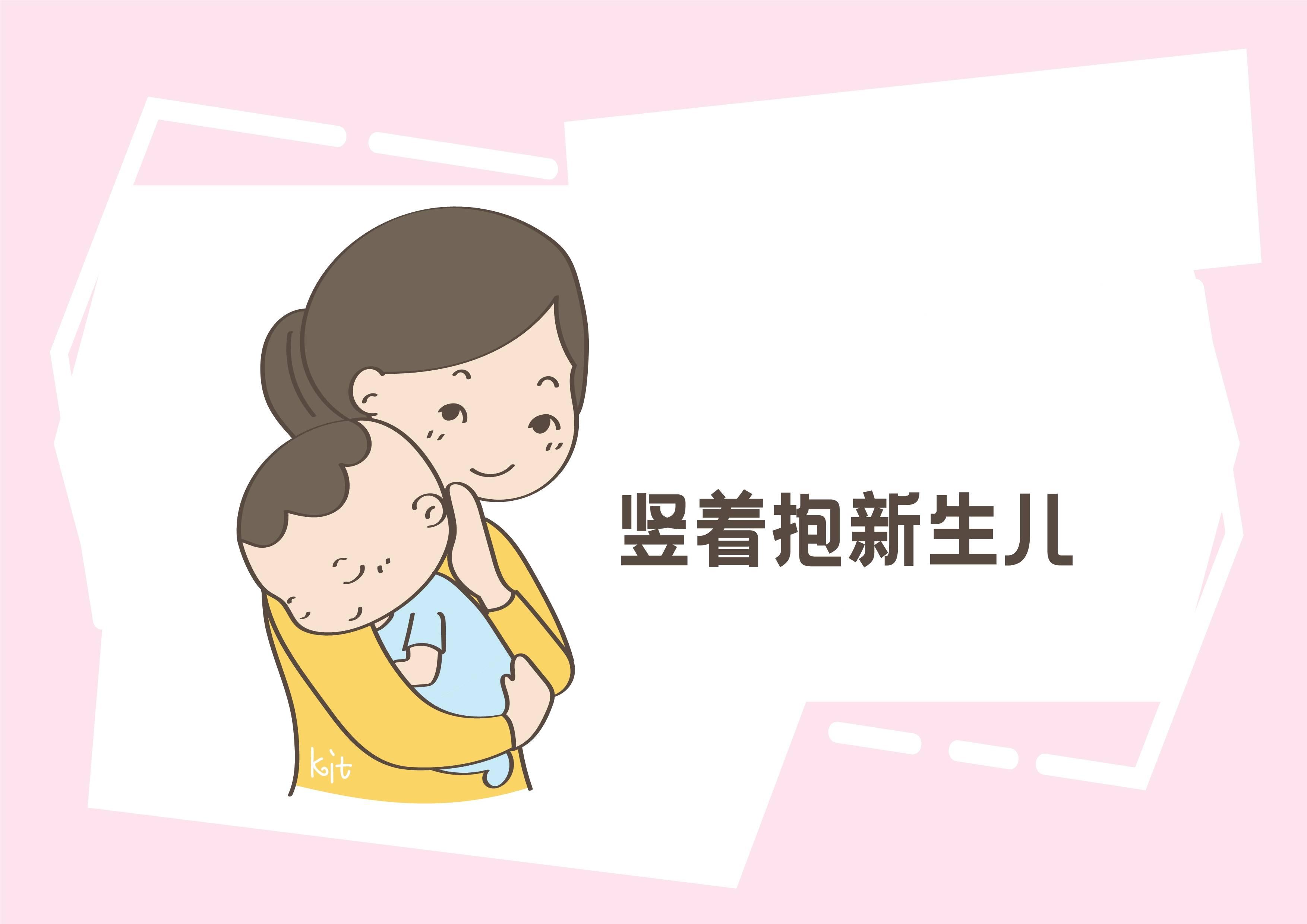 新生儿可以竖着抱吗?谨记这些要点,宝宝才能不受伤