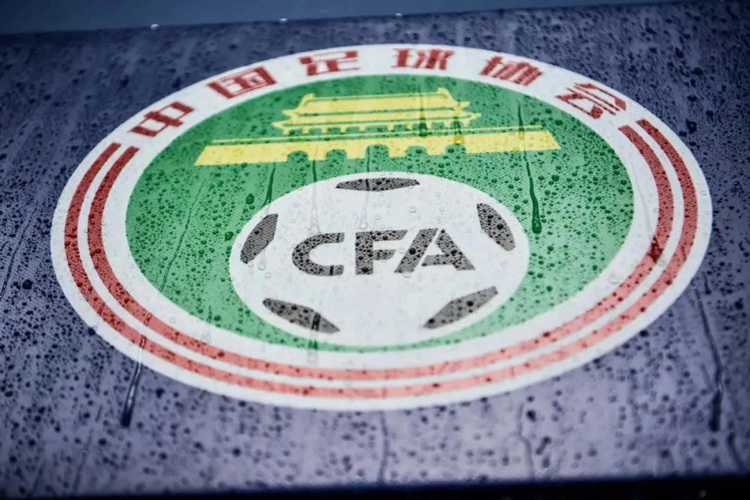 亚足联发出申办40强赛邀请 各协会可申办所在小组赛