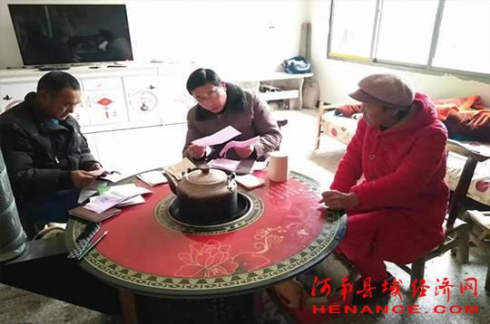 桐柏县实验高中驻村工作队队长景文桐:明明白白扶真贫