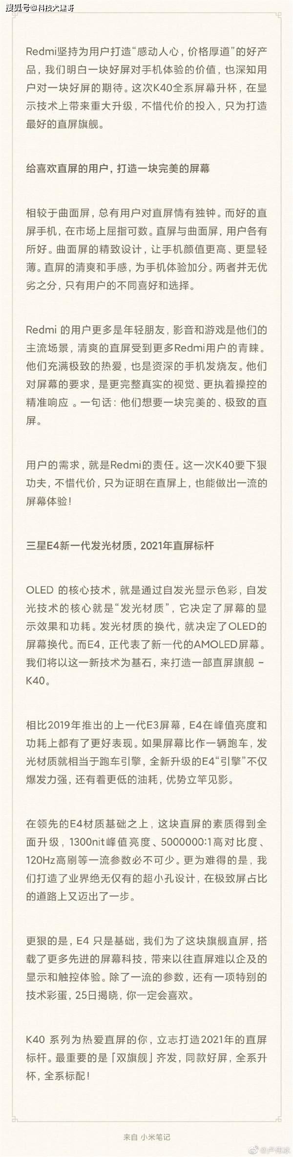 天顺app下载-首页【1.1.5】  第7张