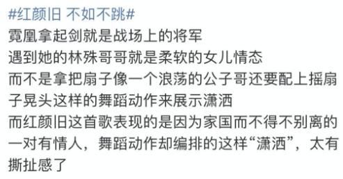 张柏芝暴露短板,用左手跳扇子舞,职业态度备受质疑  第2张
