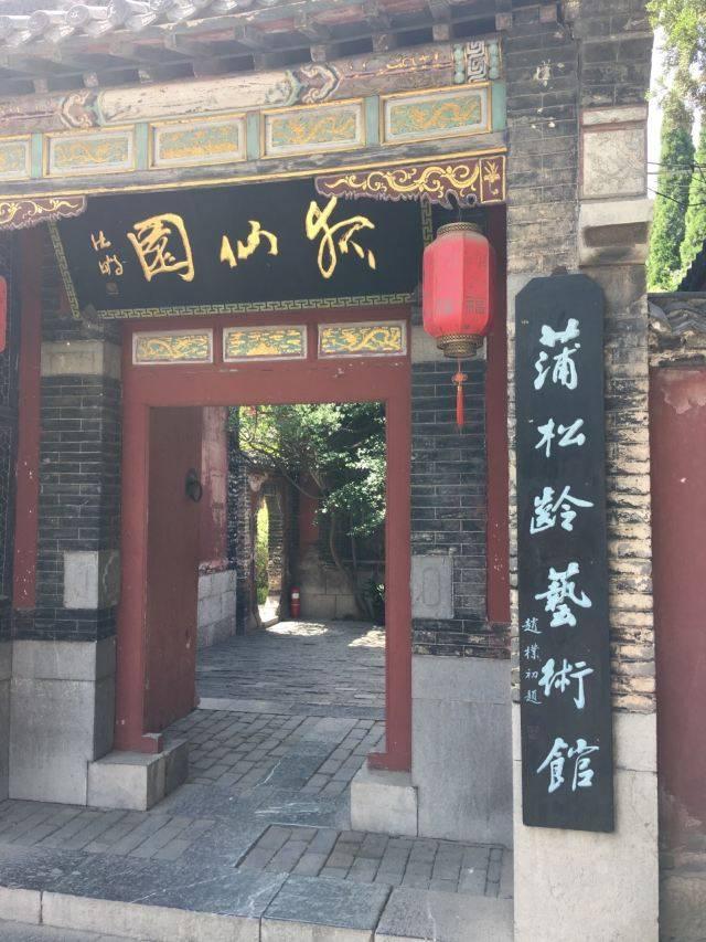 齐都城淄博与郁孤城赣州,两座城市你看好谁?