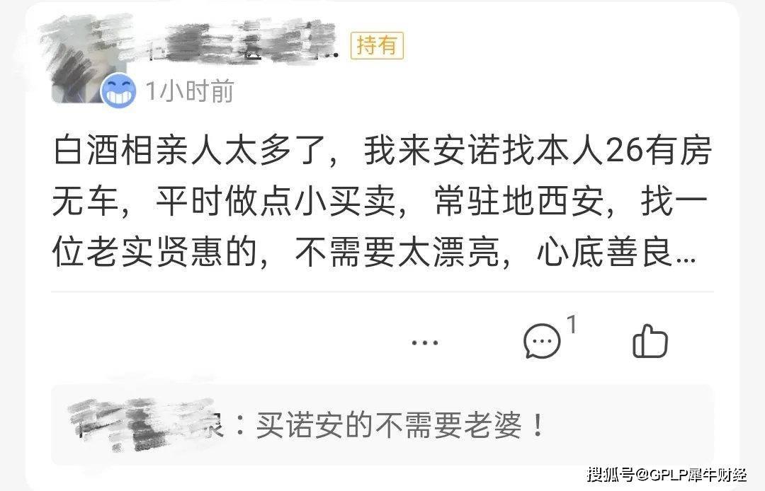 """支付宝变""""相亲角"""" 买诺安基金为啥不配谈恋爱?"""