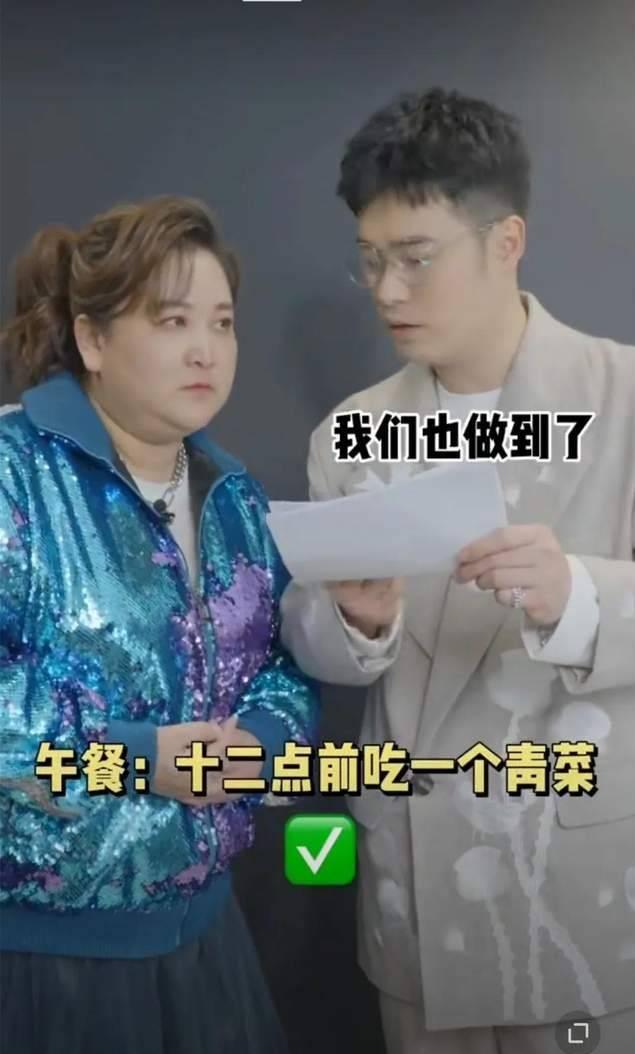 """我居然迷上了陈赫贾玲的""""多肉""""CP,真甜啊!  第9张"""