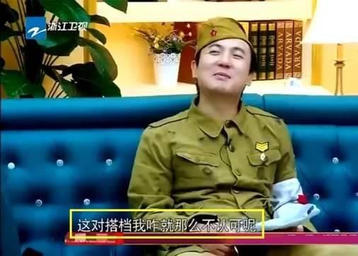 """我居然迷上了陈赫贾玲的""""多肉""""CP,真甜啊!  第14张"""