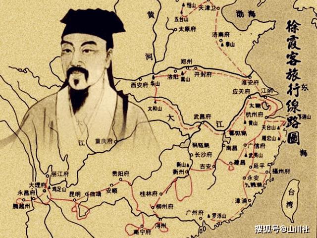 丽江有一个传说:徐霞客走后,这里的土司竟然神秘失踪了