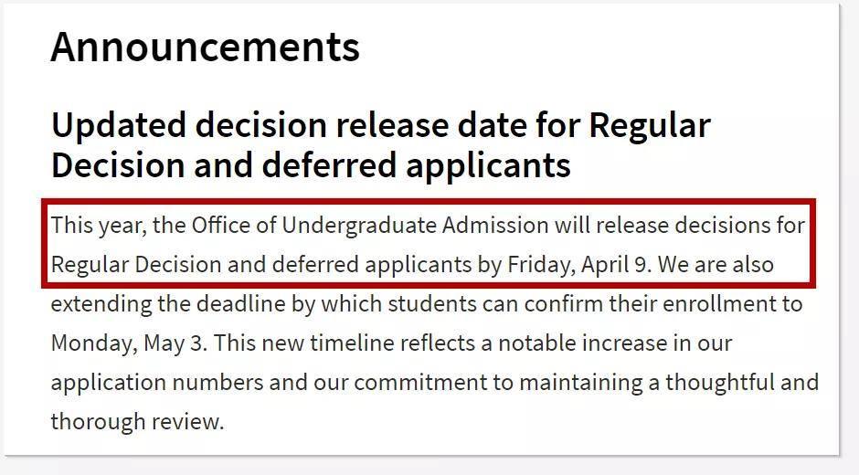 暴跌!CommonApp官方数据:中国学生减少18%,国际生申请增长9%