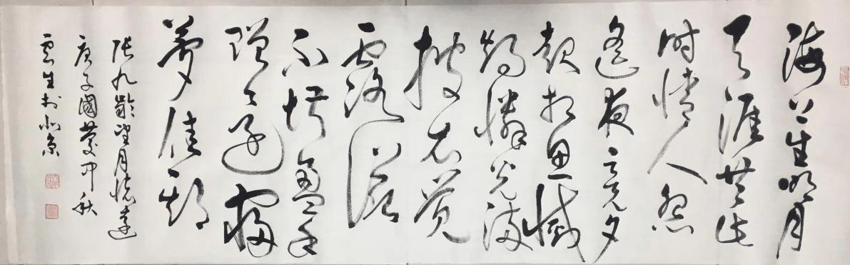 中国著名书法家李云生作品获国内外青睐,长幅作品获拍185万插图(4)