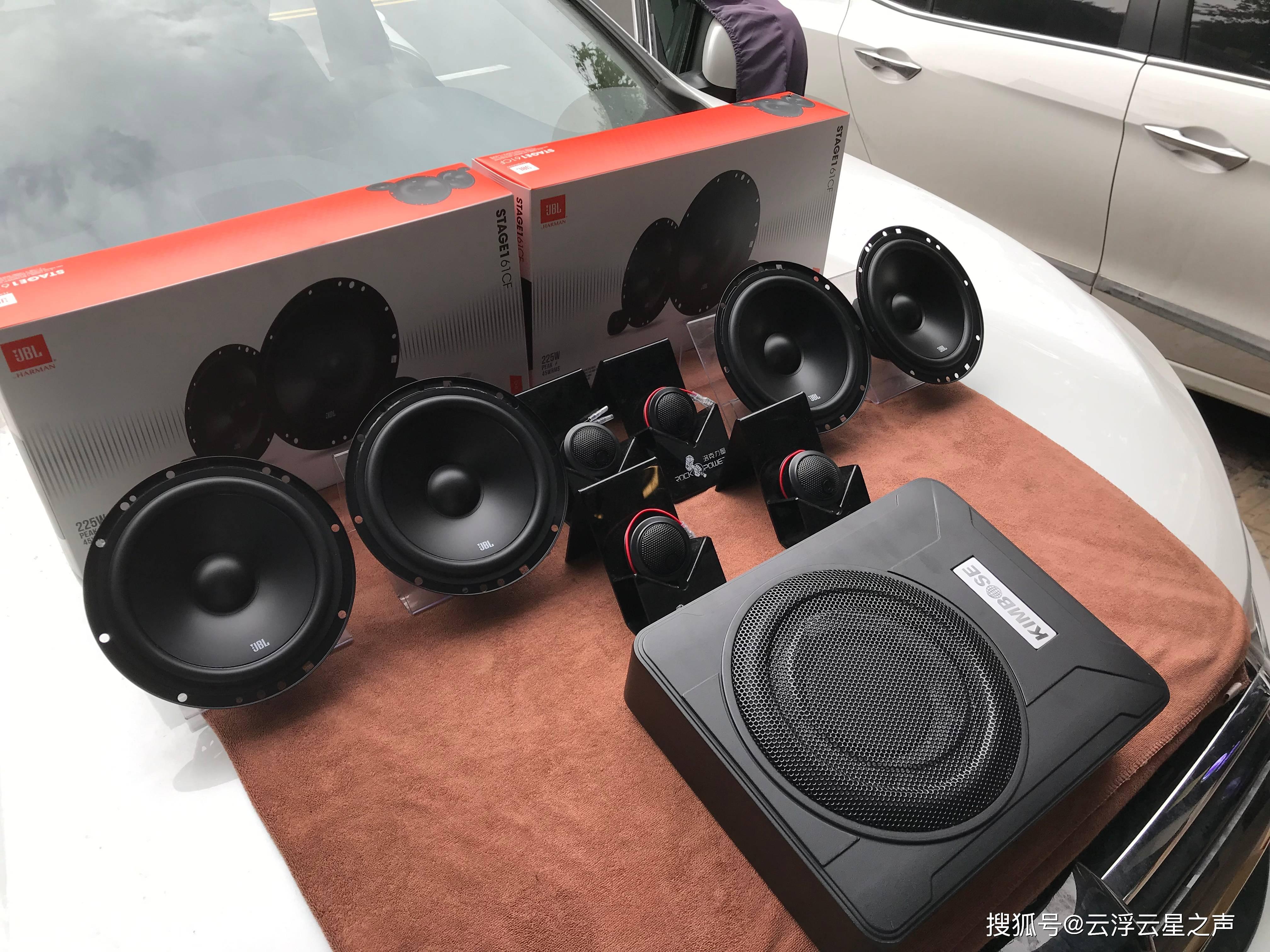 实惠包JBL本田CRV改装JBL双频包车轮弧形隔音无效果-云浮云星音响