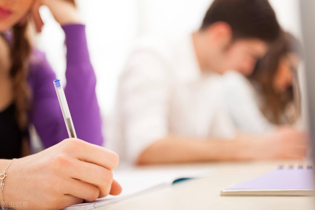 考生关注2021年中央一号文件发布。怎么考?
