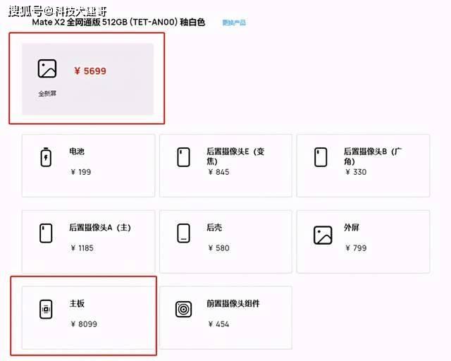 天顺app下载-首页【1.1.6】  第1张
