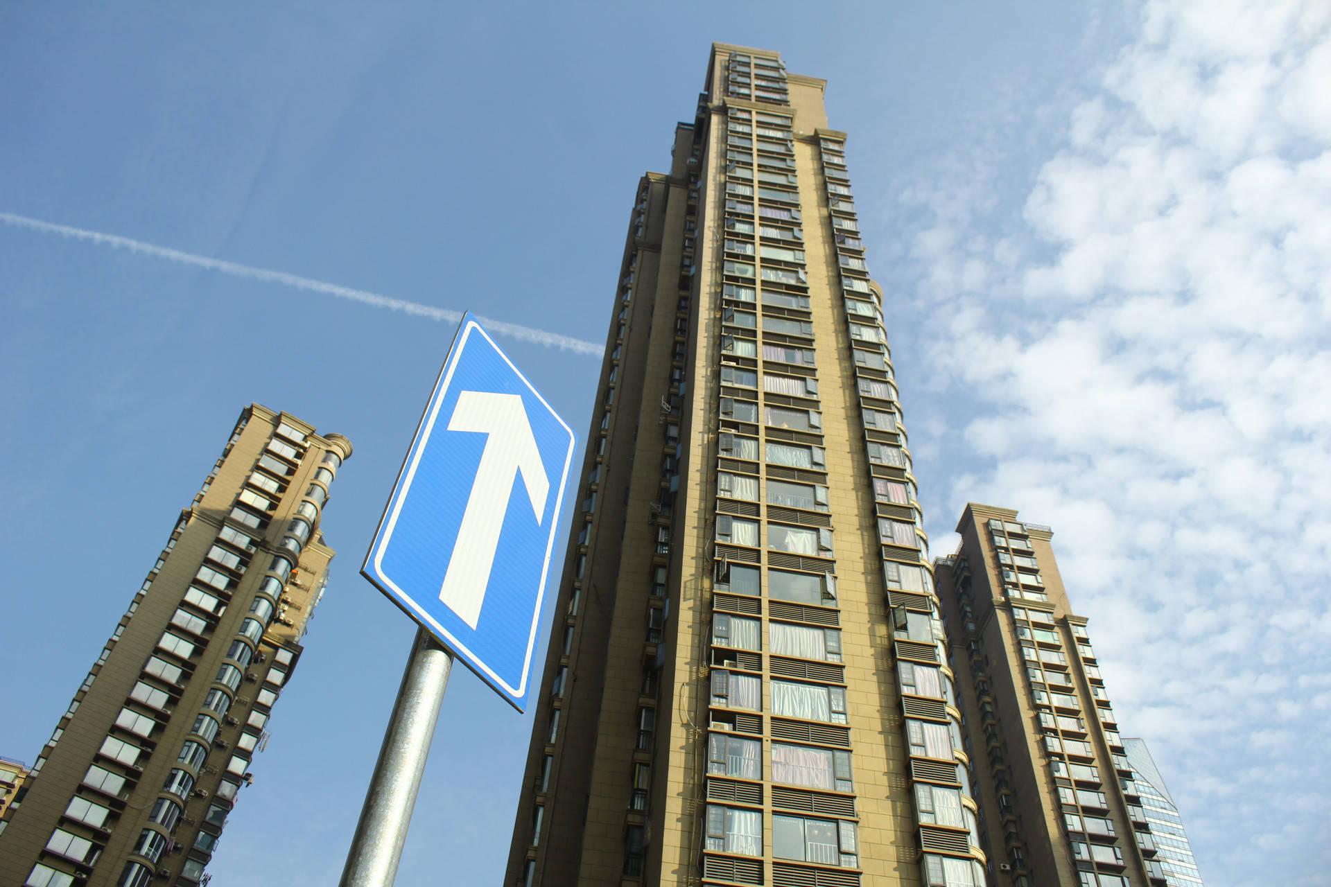 原最新房价发布,一线城市全部上涨。那么房地产市场的趋势可能是固定的