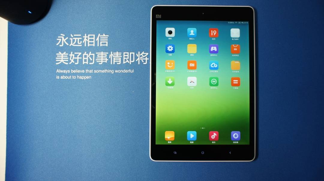 原2021平板购买指南:新iPad、MatePad、高调小米平板如何选择?