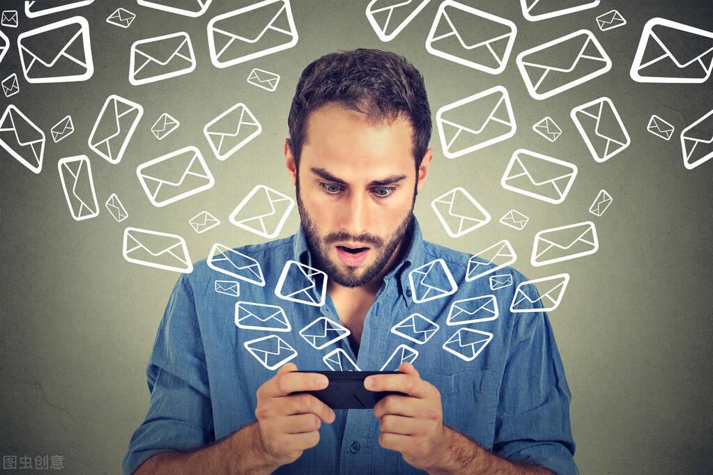 比起微信,外国人为何更喜欢用邮件沟通工作?