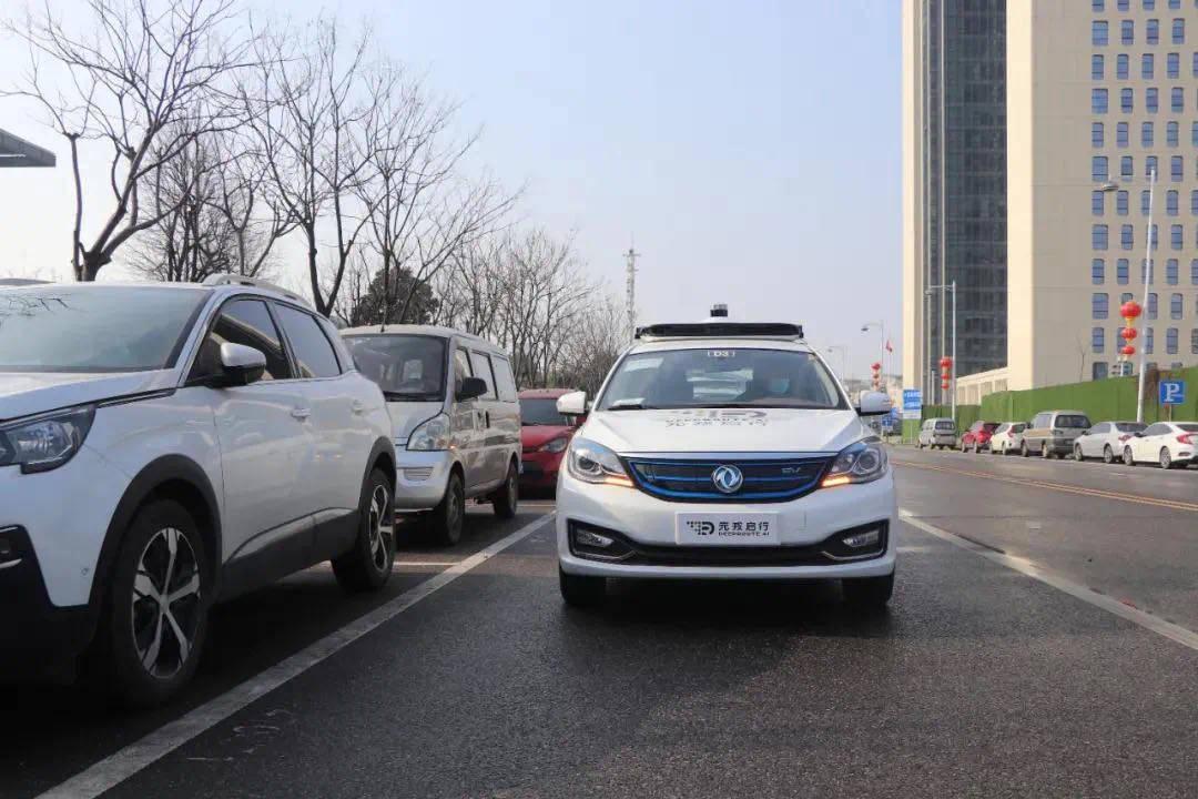 东风自动驾驶仪开放免费试驾体验