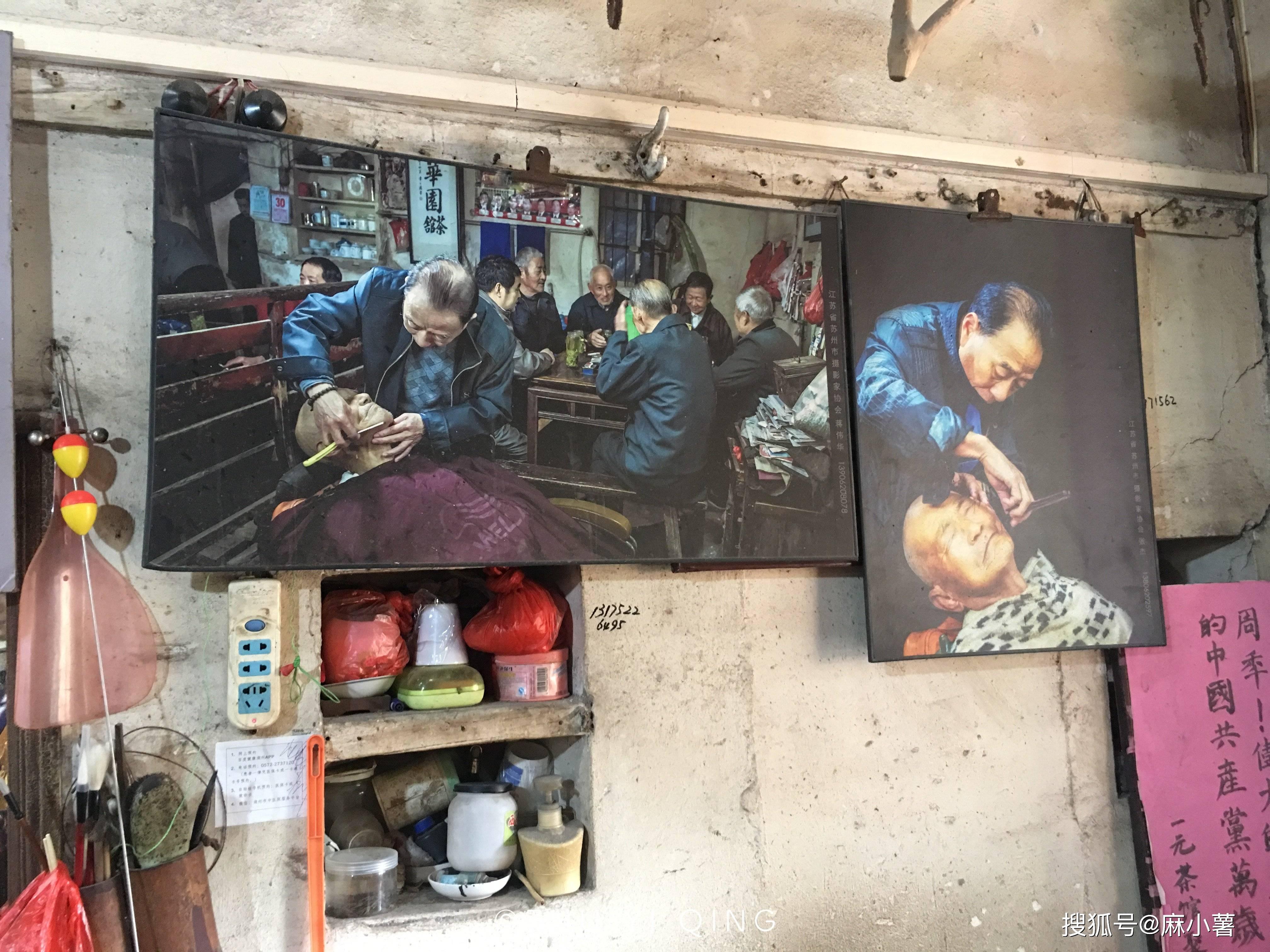 浙江有座百年茶馆,一杯茶只卖一元,价格从来不变却依然营业至今